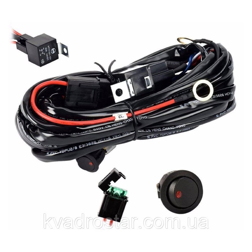 Комплект проводки для подключения LED фар на квадроцикле, багги или внедорожнике