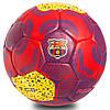 Мяч футбольный №5 Гриппи 5сл. BARCELONA FB-0686 (№5, 5 сл., сшит вручную)
