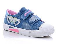 Джинсовые кеды детские для девочки comfort-baby 34р. - 21,0 см, фото 1