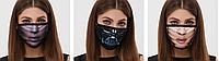 Захисні маски для обличчя з глибоким малюнком 3Д