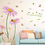 Декоративная  наклейка Ромашки  (245х150см), фото 10