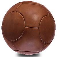 Мяч футбольный №5 Кожа VINTAGE F-0252 (№5, 5сл., 14 панелей, сшит вручную, коричневый), фото 1