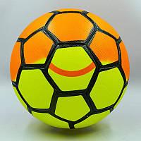 Мяч футбольный №5 PVC ламин. Клееный SELECT CLASSIC FB-0084 (№5, оранжевый-салатовый)