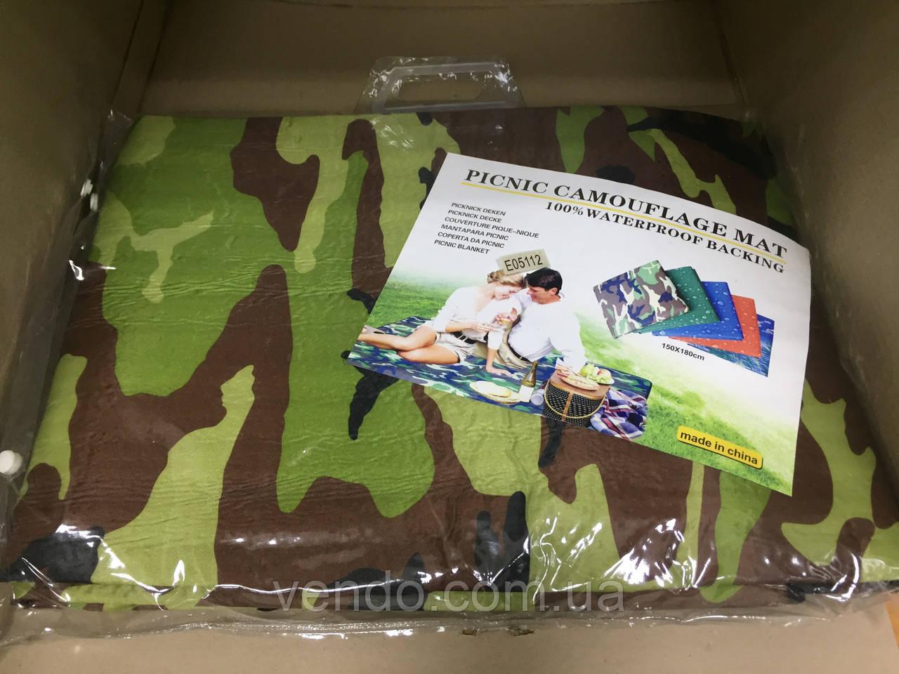 """Коврик для пикника туристический водонепроницаемый  """"Хаки"""" 180х150 см."""