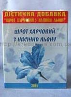 Шрот харчовий з насіння льону 200г