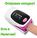 Пульсоксиметр Oximetro Пульсометр-оксиметр для контроля кислорода в крови, фото 6