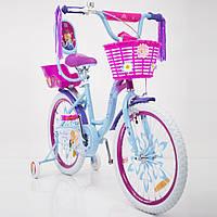 """Дитячий велосипед PRINCESS-2 Frozen Ice 20"""" для дівчаток від 6 до 9 років"""