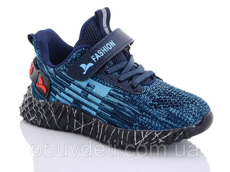 Качественные кроссовки Lilin Shoes для мальчиков 27р  по стельке 17,0 см