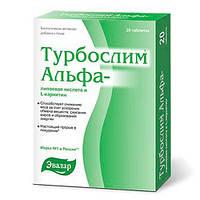 Турбослим Альфа-липоевая кислота и L-карнитин, таб. №20 по 0,55 г