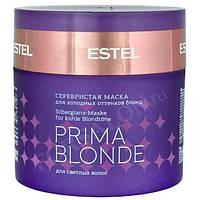 Estel Маска ESTEL PRIMA BLONDE для холодных оттенков блонд 300 мл (ESTL PB.7)