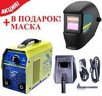 Бытовой сварочный аппарат инверторный для дома Свитязь СА-255 + Маска Хамелеон