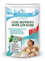 Сіль мертвого моря для ванн Міцний імунітет 530г.