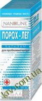 Nano Line Порох — ЛЭГ бальзам (лишай, экзема, грибок) 20мл