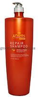 Шампунь «Відновлюючий» для пошкодженого волосся  2000 мл ANGEL EXPERT