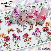 Декор для ногтей  Fashion Nails водные наклейки 3D слайдер-дизайн цветы (3D/63)