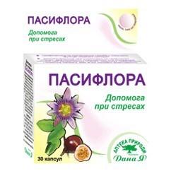 Пассифлора (антистрессовое) 30капс.