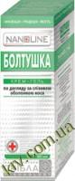 Nano Line Бовтанка крем-гель для носа 30мл