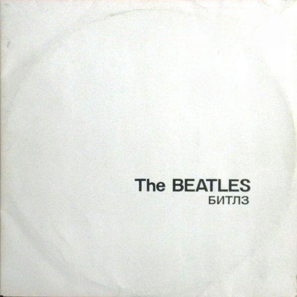 Пластинка виниловая  The Beatles БЕЛЫЙ АЛЬБОМ