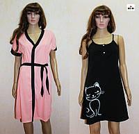 Комплект халат и сорочка для беременных и кормящих летний черный 44-58р.
