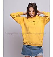 Толстовка женская свитшот худи желтый oh yes