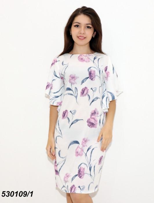 Повседневное летнее женское платье с широким рукавом 42 44 46р