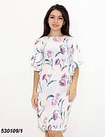 Повседневное летнее женское платье с широким рукавом 42 44 46р, фото 1