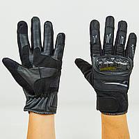 Мотоперчатки кожаные NERVE KQ1039 размер M-XL черный