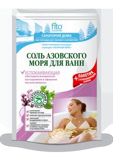 """Соль для ванн азовского моря """"успокаивающая"""" 530г."""