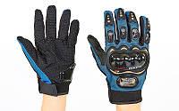 Мотоперчатки PRO BIKER MCS-01C размер M-XL ВС-3902-B, синий-черный