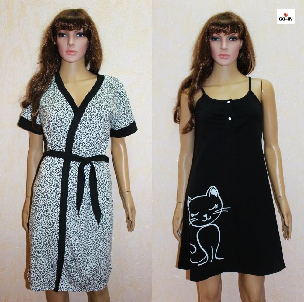 Набор для беременных и кормящих халат и ночная сорочка летний черный 44-58р.