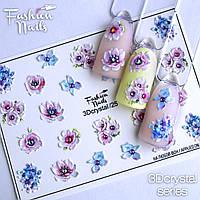 Декор для ногтей со стразами  Fashion Nails водные наклейки 3D слайдер-дизайн цветы (3Dcrystal/25)