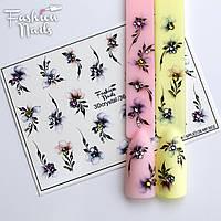Декор для ногтей со стразами  Fashion Nails водные наклейки 3D слайдер-дизайн цветы (3Dcrystal/36)