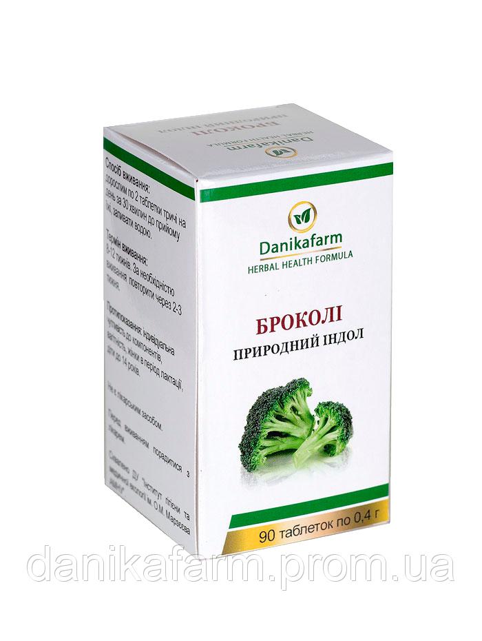 Брокколи - природный индол Brassica Oleracca italic