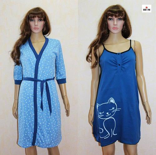 Набор халат и ночная рубашка батальный для беременных и кормящих летний синий 44-58р.