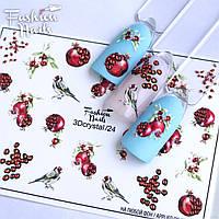 Декор для ногтей со стразами Fashion Nails водные наклейки на ногти 3D слайдер-дизайн фрукты (3Dcrystal/24)