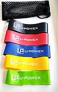 Набор из 5 резинок U-Powex для фитнеса, фото 5