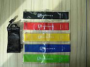 Набор из 5 резинок U-Powex для фитнеса, фото 6
