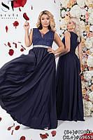 Красивое женское платье в пол с отделкой гипюра и декором страз 42, 44, 46, 48, 50, 52, 54