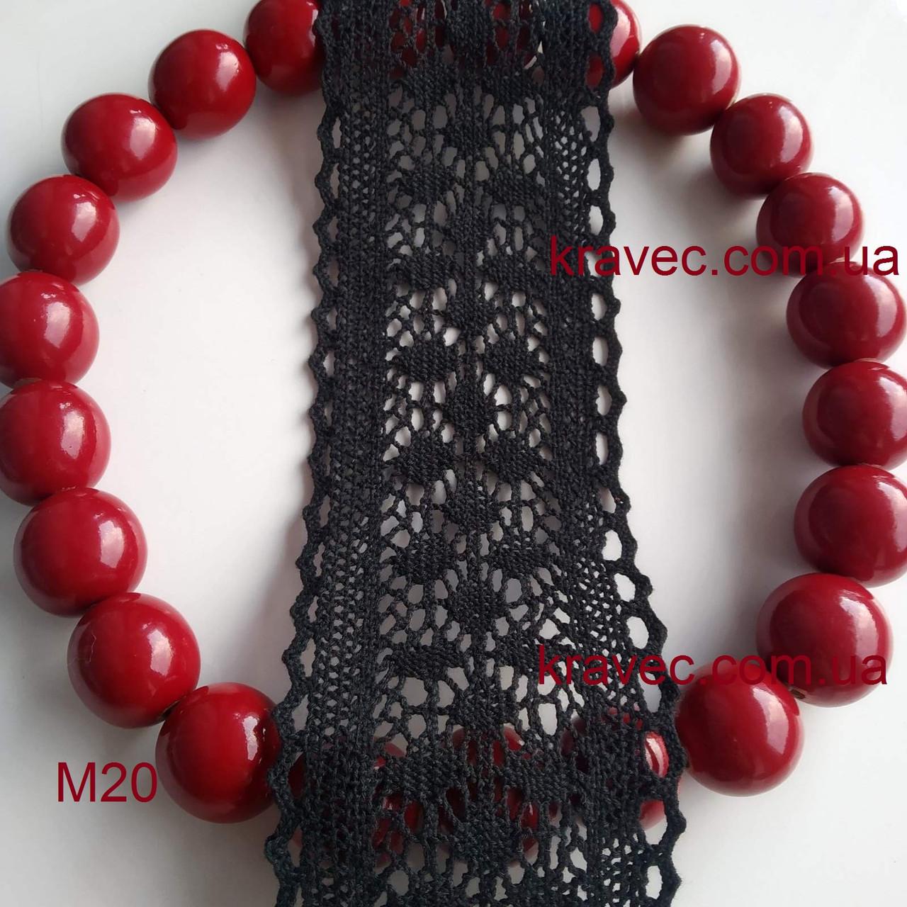 Мереживо бавовна, ширина 6 см колір чорний