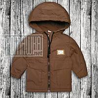 Детская ветровка р 98 (92) 1,5-2 года куртка парка для мальчика малышей с капюшоном тёплая на флисе 6052 Корич