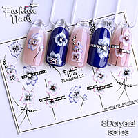 Декор для ногтей со стразами  Fashion Nails водные наклейки 3D слайдер-дизайн цветы (3Dcrystal/22)