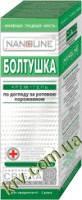 NanoLine Бовтанка крем-гель для рота