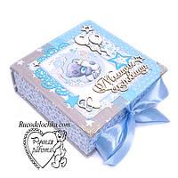 Скринька мамині скарби на народження для хлопчика Ведмедик Тедді ручної роботи 15 на 15 см, маленька