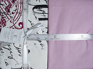 Комплект постельного белья First Choice ранфорс Romantica Pudra, фото 2