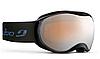 Лыжная маска уменьшенного размера (MINI) JULBO ATMO SPECTRON 3 с двойными линзами
