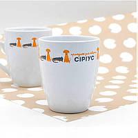 Благотворительная чашка «Сириус» 250 мл