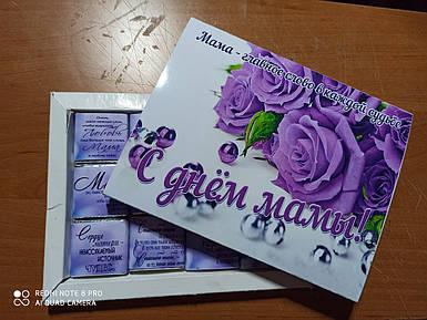 Шоколадный набор С днем мамы (12 шоколадок)