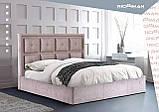 Кровать Двуспальная Richman Виндзор 180 х 190 см Флай 2227/2207 Синяя+Бежевая, фото 5