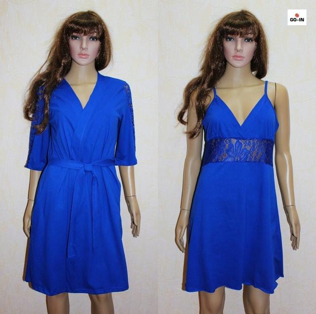 Женский комплект халат с ночной летний синий в роддом однотонный гепюр 44-54р.