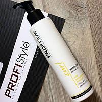 ProfiStyle Крем-гель ProfiStyle Cream Gel для дисциплины локонов 150 мл (PS4820003291481)